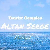 Altan Serge