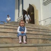 Vieru Andreea Roxana