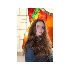 Georgiana Ramona