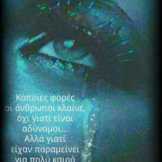 Jonida Hoxha