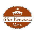 stinkouzinamou.blogspot.gr