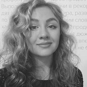 Sophia Estrina