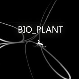 Bio-Plant Webáruház