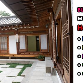 Hotels in Seoul Korea Tradition Culture Experience Hanok House Seoul Korea