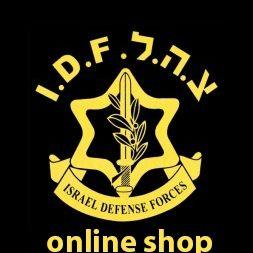 ISRAEL I.D.F ebay