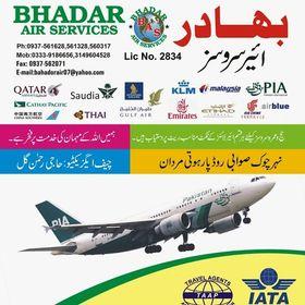 Bhadar AIR SERVICES