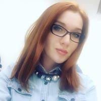 Наталия Чиновникова