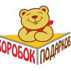 Korobok Shop