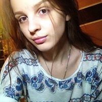Юлия Грицан
