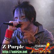 Z Purple(紫鬼)