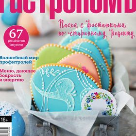 gastronom.ru's Pinterest Account Avatar