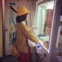 Rina Takahashi