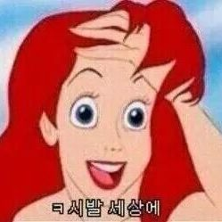 Jihye Lee