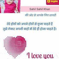 Sahil Sahil Khan