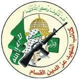 Syeikh Al Qassam