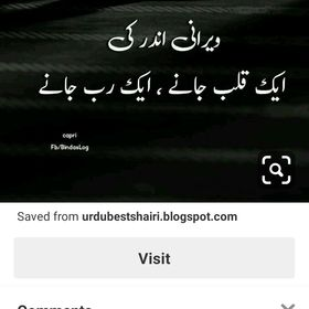 Haroon Chattah