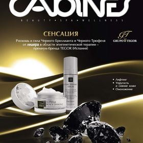 Cabines Russie