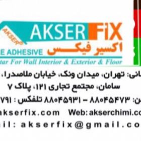Akser Fix