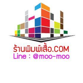 ร้านพิมพ์เสื้อ.COM