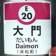 Daimon Kanno