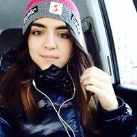 Ana Becheanu