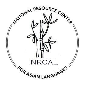 The National Resource Center for Asian Languages
