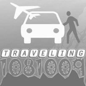traveling1081009