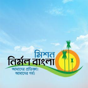 Mission Nirmal Bangla