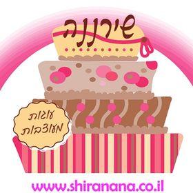 שירננה עוגות מעוצבות