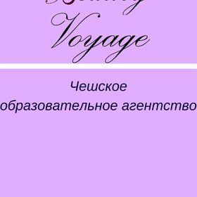 Beauty Voyage - образование за рубежом вполне доступно!
