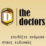 Thedoctors Greece