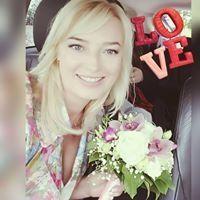 Юлия Немировская