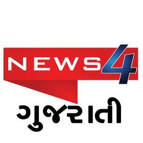 News4 Gujarati