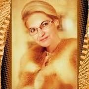 Rosa Koudelka