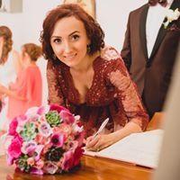 Andreea Maier