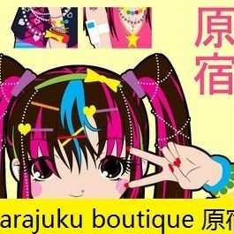 Harajuku Boutique