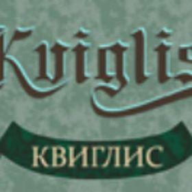 Kviglis