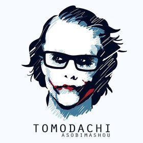 Tomodachi Asobimashou