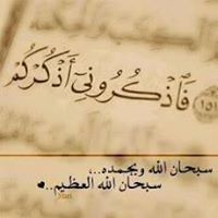 Saeed Hassan