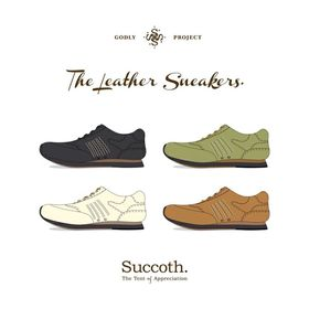 Ishkzia Shoemaker