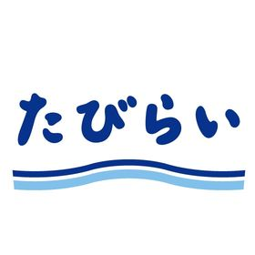 たびらい (tabirai)