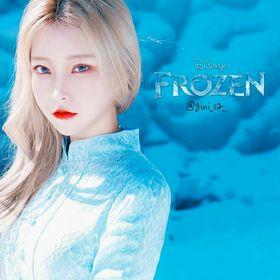 ~Frozen
