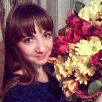 Mary Artemeva
