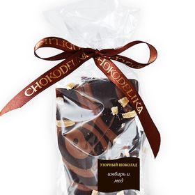 Chocolatio