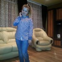 Denisa Cătălina Stan