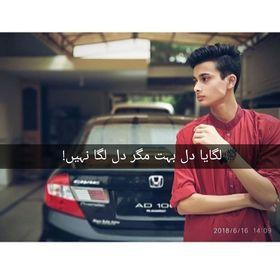 Shehryar Asif
