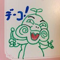 Hidemi Tanaka