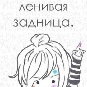 Tatyana Matyushkina