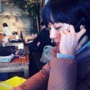Yu Jin Jeong