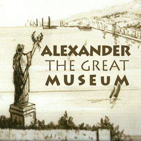 ALEXANDER THE GREAT MUSEUM